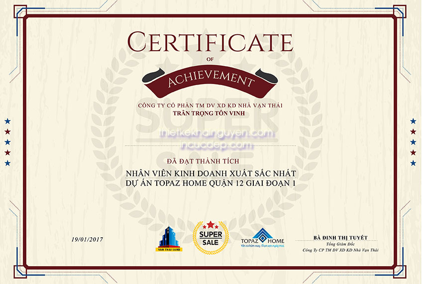 Certificate of achievement template with wooden texture background in baseball sport theme